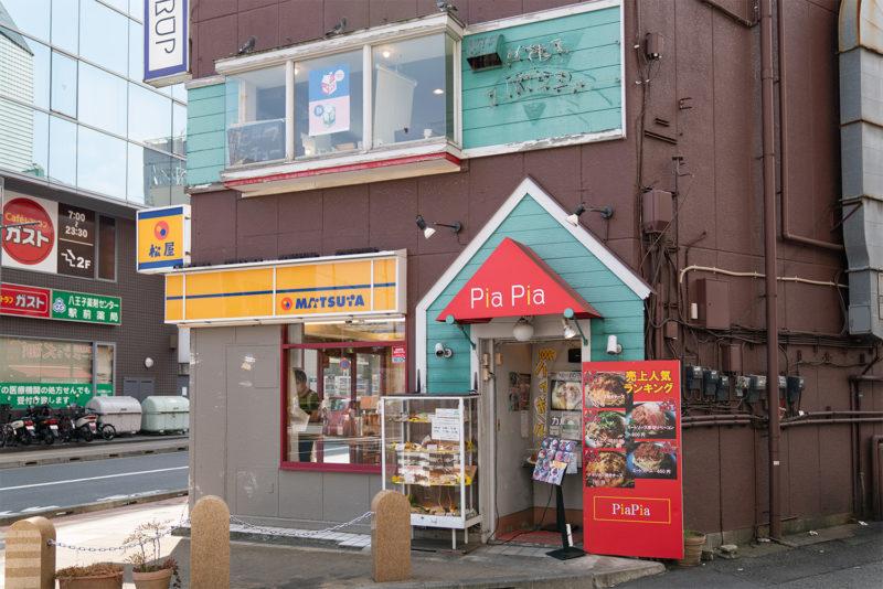PiaPia(ピアピア)で500円のモーニングはじまってるべ