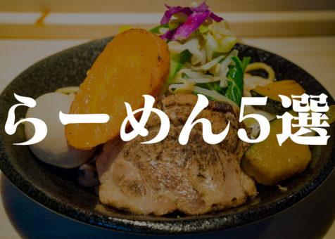 中川商店|お祭り用品なら何でも揃う粋な店!!