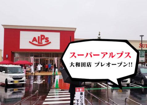 京王八王子駅直!! 8-cafe のランチセットが豪華すぎ!!