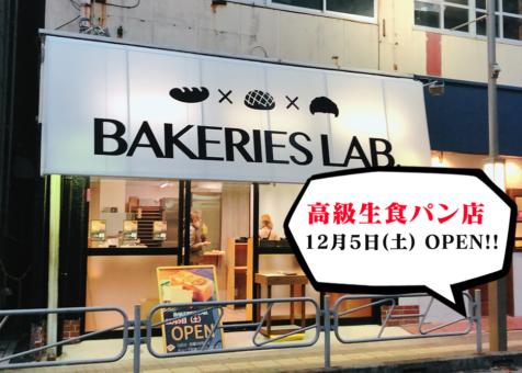 みずき通りフェスティバル2017秋も開催!!~前編~