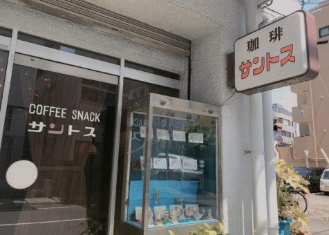 西海(さいかい)八王子店!!アゴ出汁豚骨のワンコインラーメン
