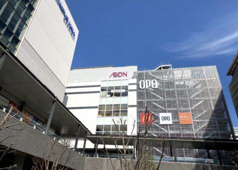 かつ丼の『かつさと』八王子平岡店が改装のため休業!