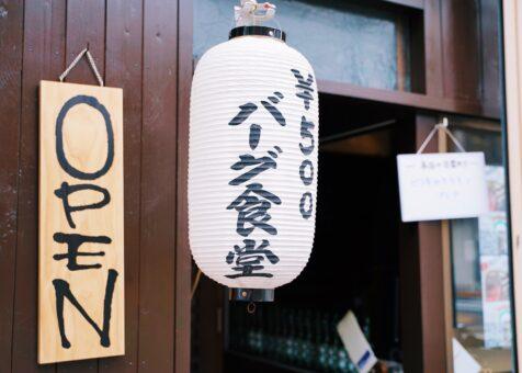 おいしい酒倶楽部|約200種類の日本酒が勢揃い[3,500円飲み放題]