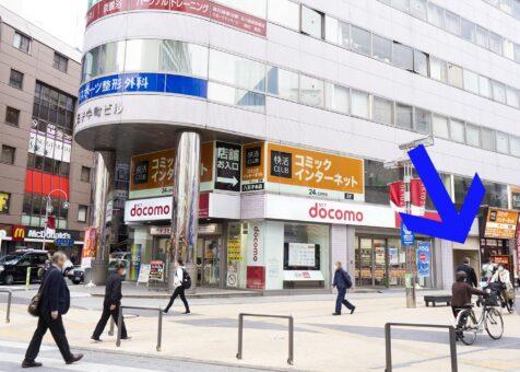 駅から1番近いマック誕生!! マクドナルド八王子オーパ店がOPEN!!
