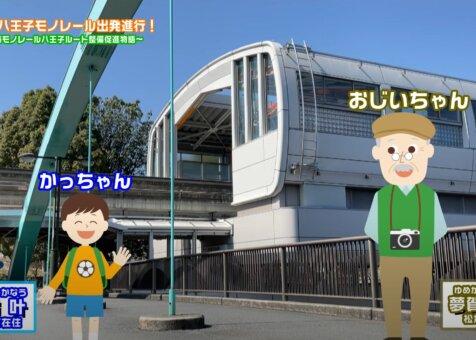 松のや 京王八王子店が『マイカリー食堂』との複合店としてオープン予定!