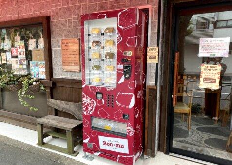 【3ヵ月限定】10/3イーアス高尾にHanaki Flowerがオープン!